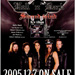 Hell 'n' Back 2005 Tour promo